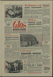 Głos Koszaliński. 1974, styczeń, nr 7