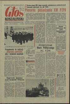 Głos Koszaliński. 1974, styczeń, nr 23