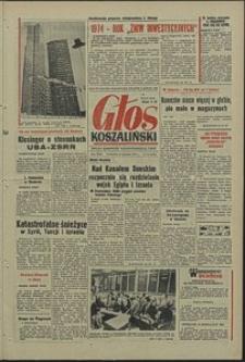 Głos Koszaliński. 1974, styczeń, nr 24