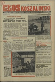 Głos Koszaliński. 1974, kwiecień, nr 99