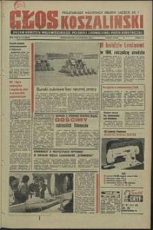 Głos Koszaliński. 1974, kwiecień, nr 112