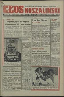 Głos Koszaliński. 1974, czerwiec, nr 170
