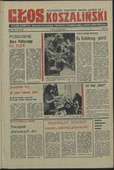 Głos Koszaliński. 1974, lipiec, nr 191