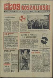 Głos Koszaliński. 1974, lipiec, nr 193