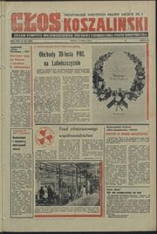 Głos Koszaliński. 1974, lipiec, nr 198