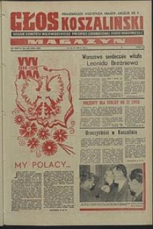 Głos Koszaliński. 1974, lipiec, nr 201/202/203