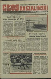 Głos Koszaliński. 1974, wrzesień, nr 247