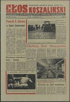 Głos Koszaliński. 1974, październik, nr 288