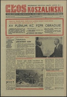 Głos Koszaliński. 1974, październik, nr 296