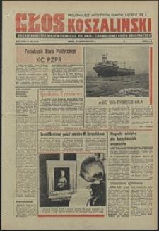Głos Koszaliński. 1974, listopad, nr 324