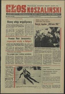 Głos Koszaliński. 1974, grudzień, nr 339