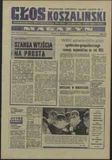 Głos Koszaliński. 1974, grudzień, nr 355
