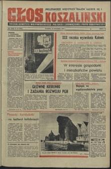 Głos Koszaliński. 1975, styczeń, nr 24