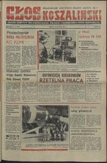Głos Koszaliński. 1975, luty, nr 37