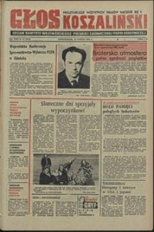 Głos Koszaliński. 1975, luty, nr 47