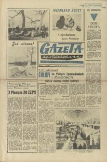 Gazeta Spółdzielcza : ilustrowany tygodnik gospodarczo-społeczny. R.3, 1959 nr 7