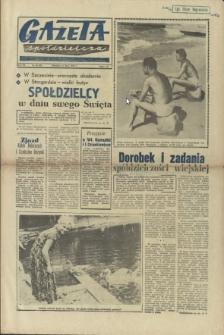 Gazeta Spółdzielcza : ilustrowany tygodnik gospodarczo-społeczny. R.3, 1959 nr 25