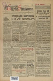 Szczecińska Gminna Spółdzielnia. 1956 nr 1