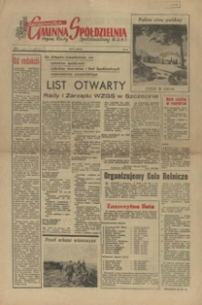 Szczecińska Gminna Spółdzielnia. R.2, 1957 nr 2