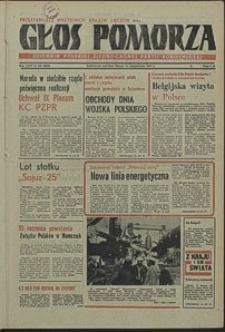 Głos Pomorza. 1977, październik, nr 231