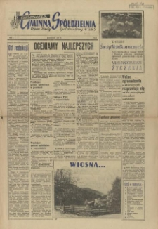 Szczecińska Gminna Spółdzielnia. R.1, 1957 nr 4