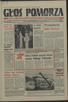 Głos Pomorza. 1977, październik, nr 248
