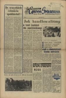Szczecińska Gminna Spółdzielnia. R.1, 1957 nr 10
