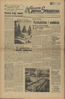 Szczecińska Gminna Spółdzielnia. R.2, 1958 nr 2 (14)