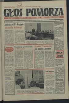 Głos Pomorza. 1978, marzec, nr 55