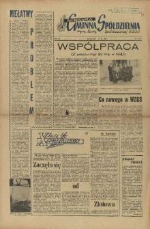 Szczecińska Gminna Spółdzielnia. R.2, 1958 nr 4 (16)