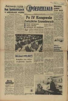 Szczecińska Gminna Spółdzielnia. R.2, 1958 nr 6 (18)