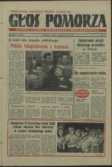 Głos Pomorza. 1978, lipiec, nr 150