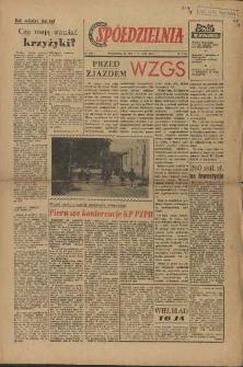Szczecińska Gminna Spółdzielnia. R.2, 1958 nr 12 (24)