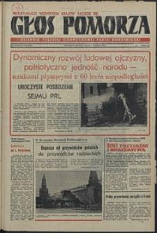 Głos Pomorza. 1978, listopad, nr 254