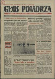 Głos Pomorza. 1979, marzec, nr 65