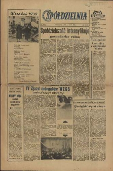 Szczecińska Gminna Spółdzielnia. R.2, 1958 nr 13 (25)