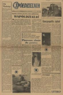 Szczecińska Gminna Spółdzielnia. R.2, 1958 nr 14 (26)