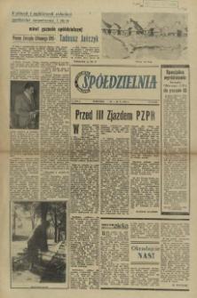 Szczecińska Gminna Spółdzielnia. R.2, 1958 nr 16 (28)