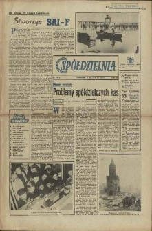 Szczecińska Gminna Spółdzielnia. R.2, 1958 nr 18 (30)