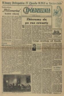 Szczecińska Gminna Spółdzielnia. 1958 wyd.spec.