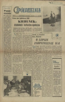 Szczecińska Gminna Spółdzielnia. R.3, 1959 nr 2