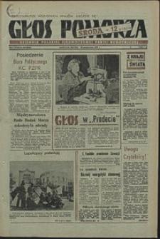 Głos Pomorza. 1979, październik, nr 228