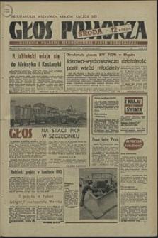 Głos Pomorza. 1979, październik, nr 240