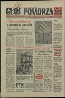 Głos Pomorza. 1980, marzec, nr 55