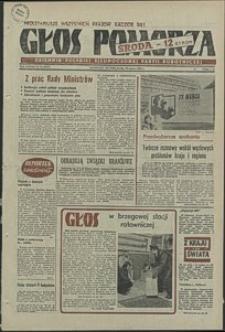Głos Pomorza. 1980, marzec, nr 63