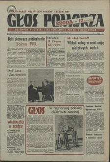 Głos Pomorza. 1980, kwiecień, nr 75