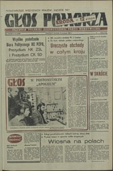 Głos Pomorza. 1980, kwiecień, nr 91