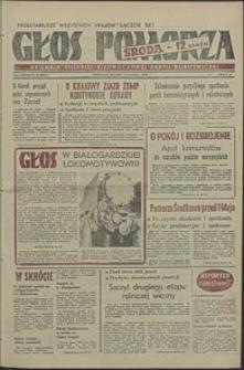 Głos Pomorza. 1980, kwiecień, nr 97