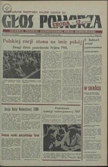 Głos Pomorza. 1980, czerwiec, nr 140
