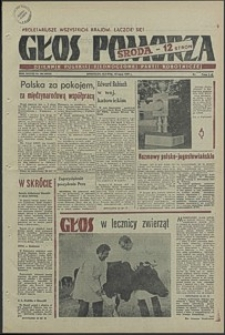 Głos Pomorza. 1980, lipiec, nr 164